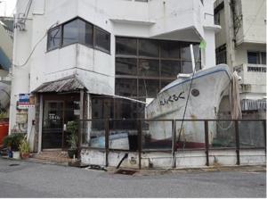 SNS受けしそうな漁船居酒屋【那覇市若狭、85坪】