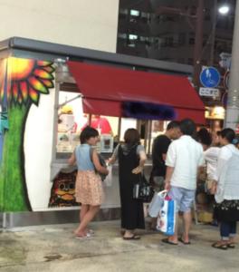 近年、観光客が増加してる石垣島でパーラー開業しませんか?